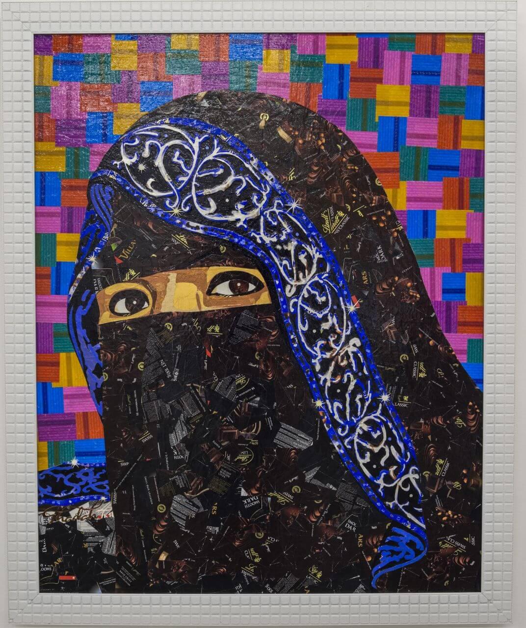Saudi Artist - Ghadah AlRabee